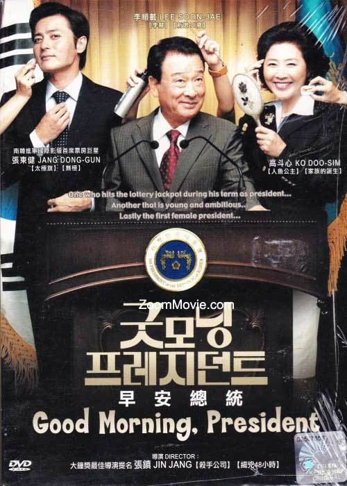 Good Morning President Good Morning President DVD Korean Movie 2009 Cast by Jang Dong