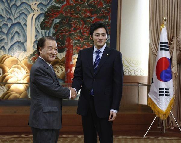 Good Morning President Good Morning President AsianWiki