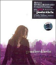 Goodbye & Hello (Tanya Chua album) httpsuploadwikimediaorgwikipediaenthumb4