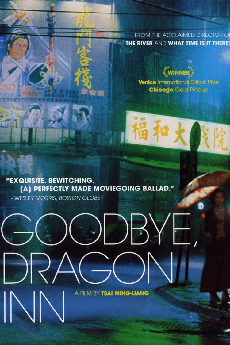 Goodbye, Dragon Inn wwwgstaticcomtvthumbdvdboxart82646p82646d