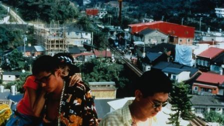 Goodbye South, Goodbye Goodbye South Goodbye 1996 MUBI