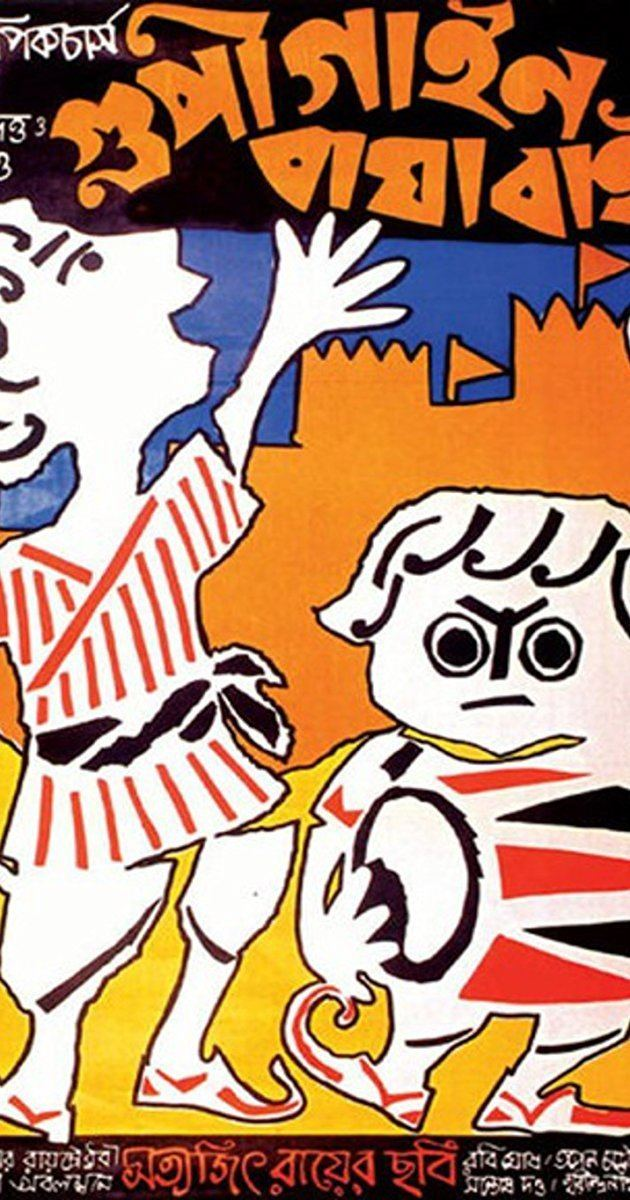 Goopy Gyne Bagha Byne Goopy Gyne Bagha Byne 1969 IMDb