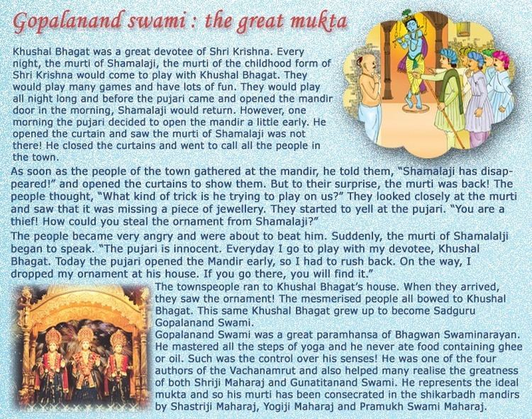 Gopalanand Swami Story Time Gopalanand Swami the great mukta