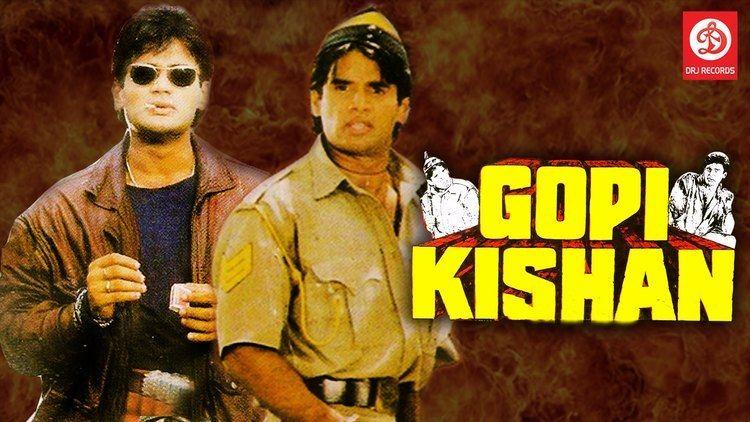 Gopi Kishan Sunil Shetty Karishma Kapoor Shilpa Shirodkar DRJ
