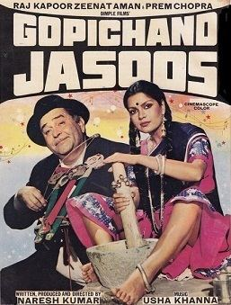 Gopichand Jasoos movie poster