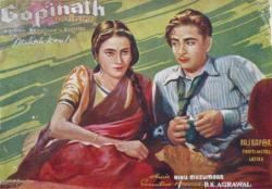 Gopinath (film) movie poster