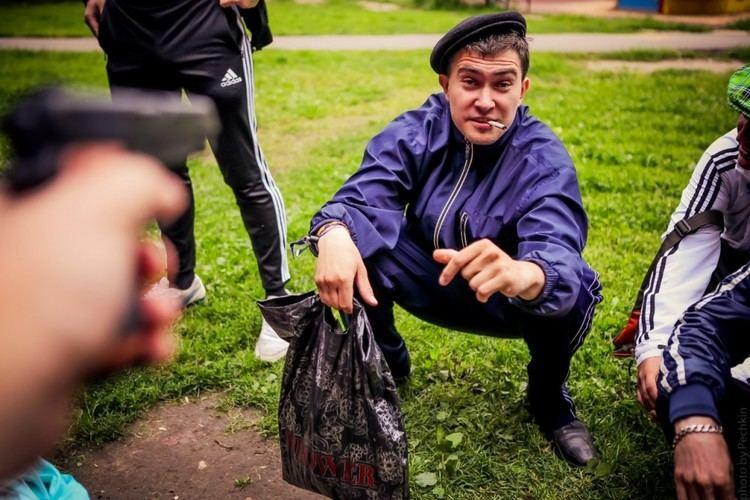Gopnik Gopnik Themed Wedding Weird Russia