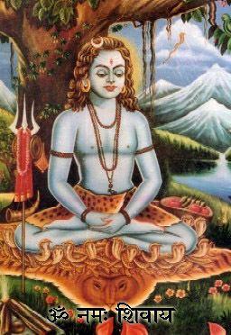 Gorakshanath gorakshanath Deinayurvedanet