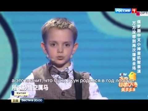 Gordey Kolesov The Russian boy Gordey Kolesov subdued China YouTube