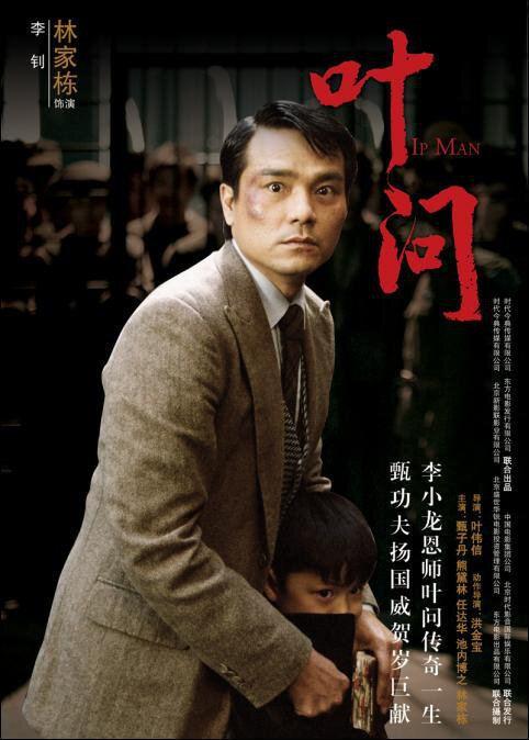 Gordon Lam Gordon Lam Movies Actor Hong Kong Filmography