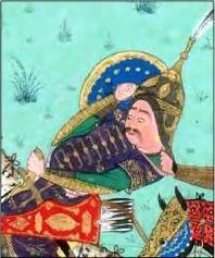 Gorgin (Shahnameh)