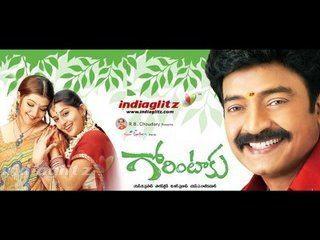 Gorintaku (2008 film) Gorintaku Rajashekhar 2008 Telugu MP3 Songs Download CineMelody