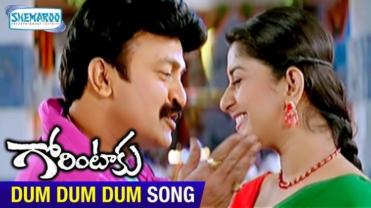 Gorintaku (2008 film) Gorintaku Movie Dum Dum Dum Song Rajasekhar Meera Jasmine