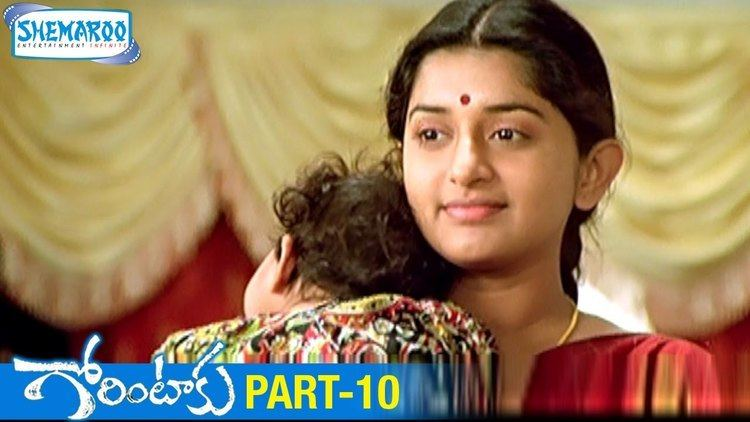 Gorintaku (2008 film) Gorintaku Full Movie Rajasekhar Meera Jasmine Aarthi Agarwal