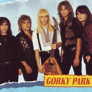 Gorky Park (band) THE UNIQUE GUITAR BLOG The Kramer Gorky Park Guitar