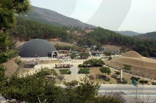 Goryeong County tongvisitkoreaorkrcmsresource451003945imag