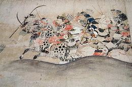 Gosannen War httpsuploadwikimediaorgwikipediacommonsthu