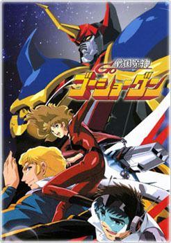 GoShogun Go Shogun Anime TV Tropes