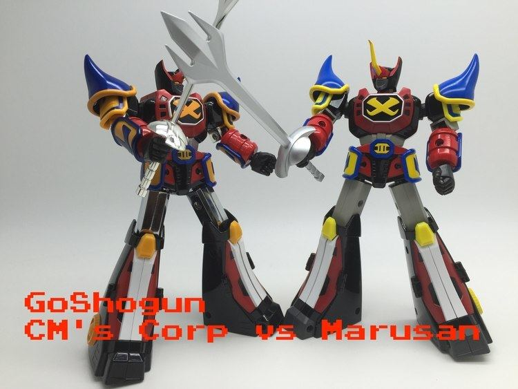 GoShogun GoShogun CM39s Corp vs Marusan YouTube