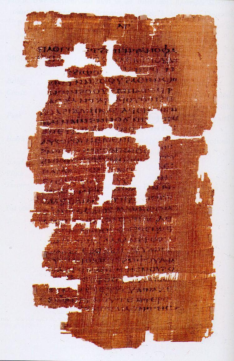 Gospel of Cerinthus