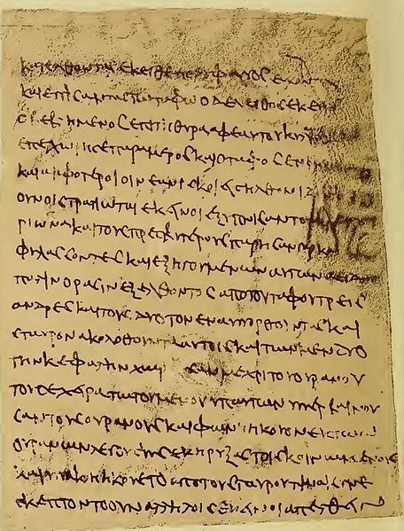 Gospel of Peter httpssavannahclimerfileswordpresscom201502