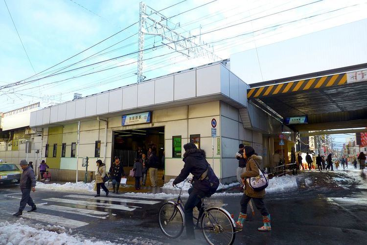 Gotanno Station