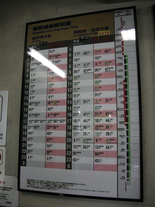 Gotemba Line Panoramio Photo of JR Timetable of JR Gotemba line