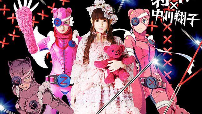 Gothic Lolita Battle Bear cdn5thrcomsitesdefaultfiles201407nuiguluma