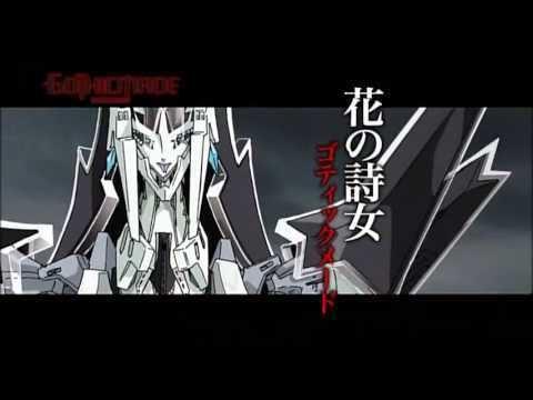 Gothicmade Gothicmade Hana no Utame Movie Trailer YouTube