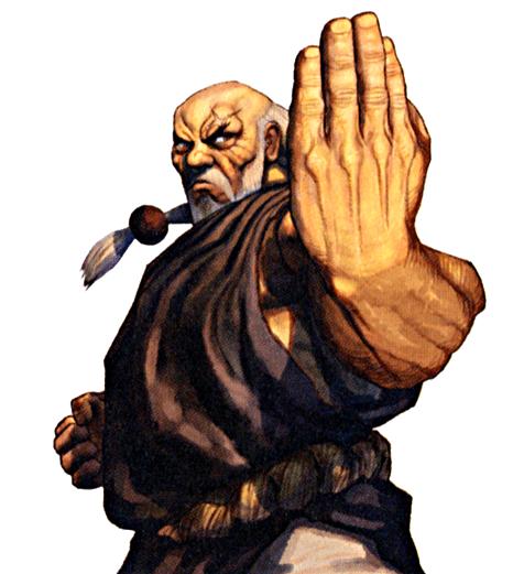 Gouken Gouken Street Fighter