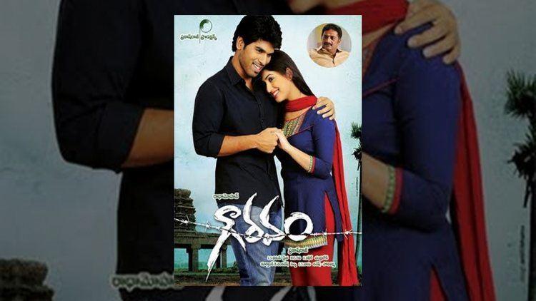 Gouravam (2013 film) Gouravam 2013 Full Movie 1080p Full HD Prakash Raj Allu