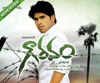 Gouravam (2013 film) Gouravam Movie Review Allu Sirish Gouravam Review