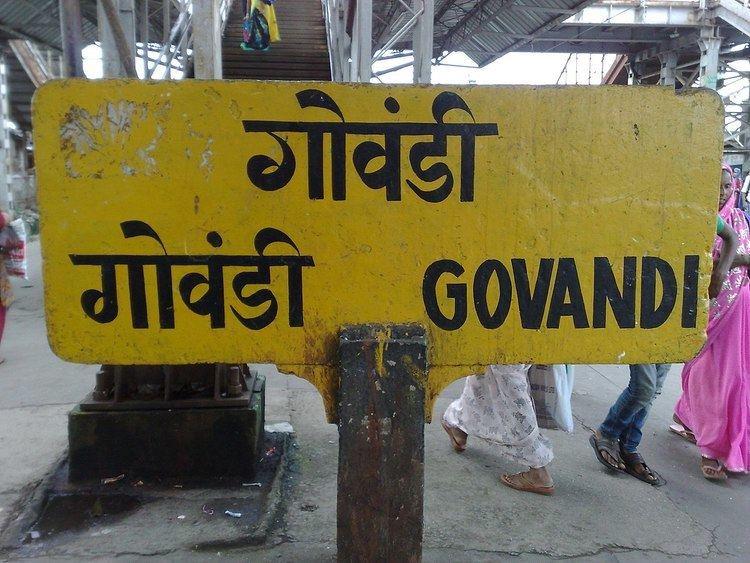 Govandi railway station
