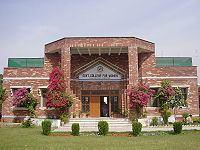 Government College for Women Dhoke Kala Khan httpsuploadwikimediaorgwikipediacommonsthu