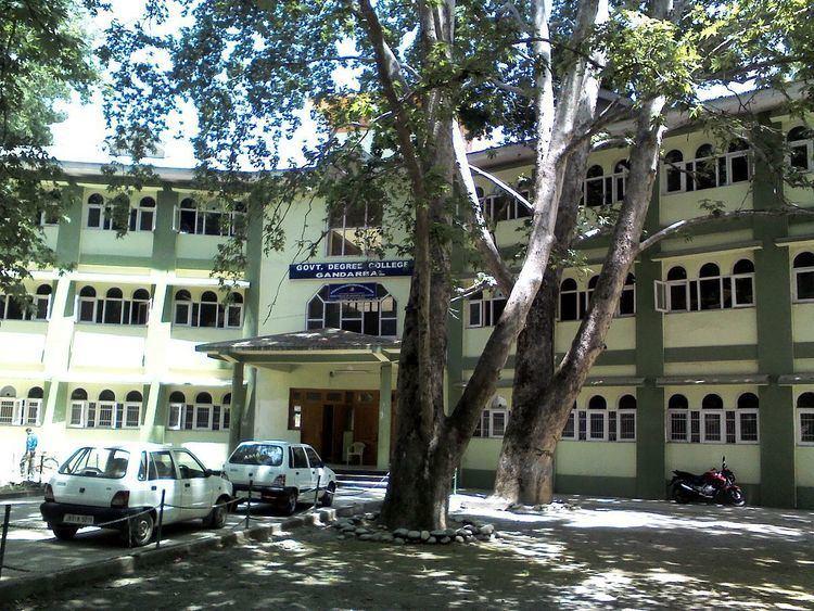 Government Degree College, Ganderbal