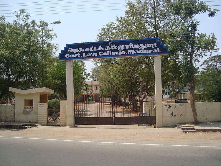 Government Law College, Madurai