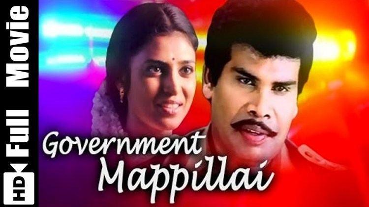 Government Mappillai Government Mappillai Tamil Full Movie YouTube