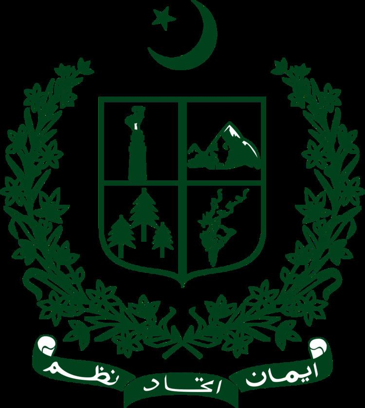 Government of Gilgit-Baltistan