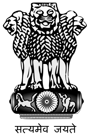 Government of India Official Website of Dept of Administrative Reforms Government of