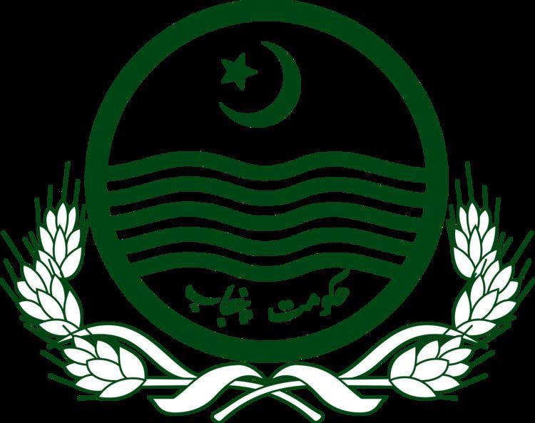 Government of Punjab, Pakistan