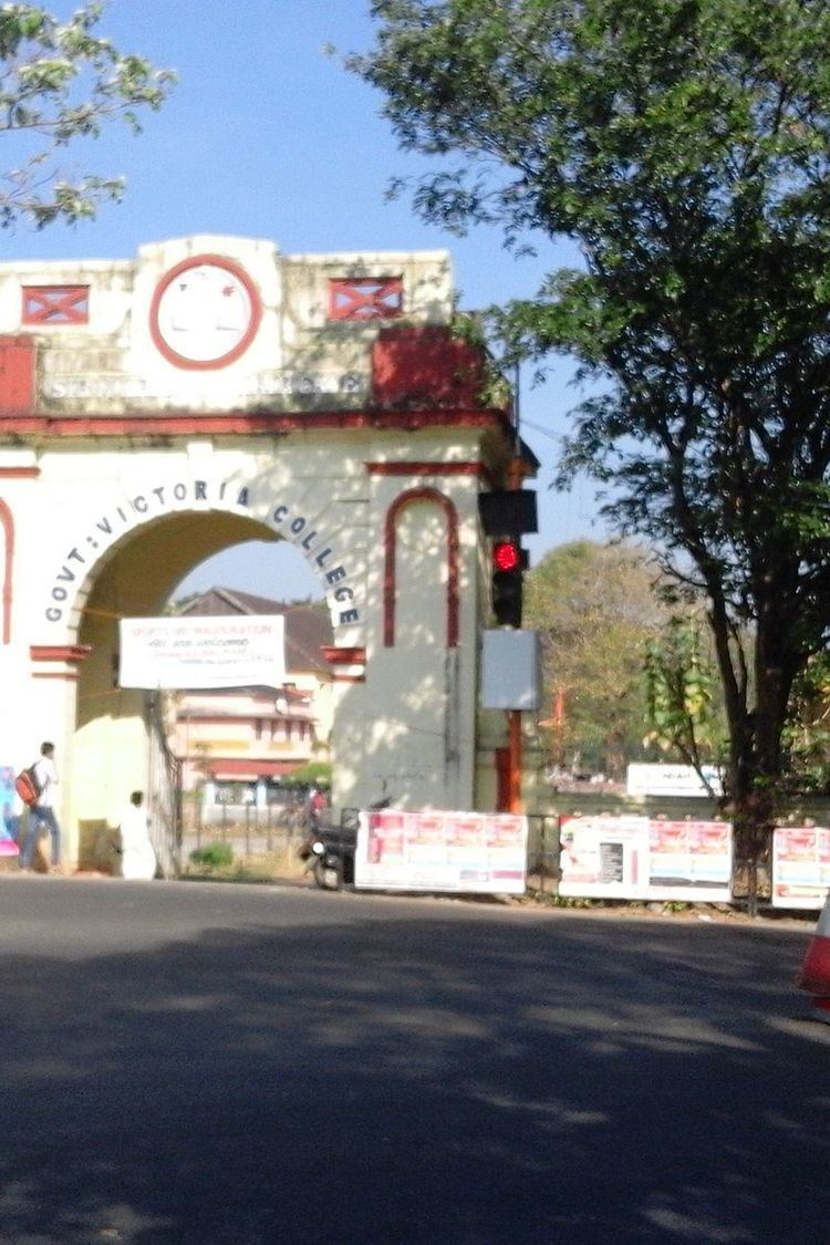 Government Victoria College, Palakkad