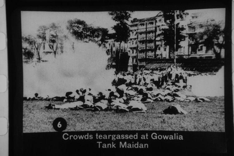 Gowalia Tank
