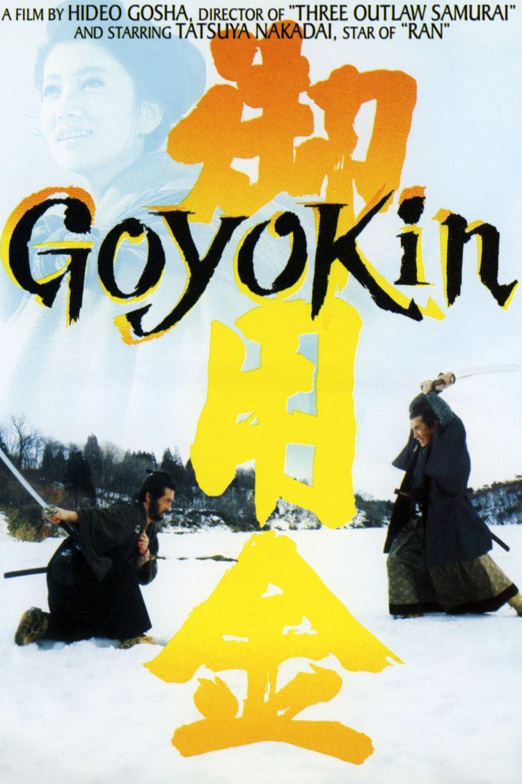 Goyokin wwwgstaticcomtvthumbdvdboxart183120p183120
