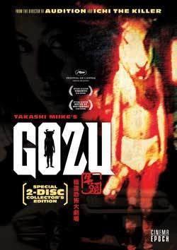 Gozu Film Review Gozu 2003 HNN