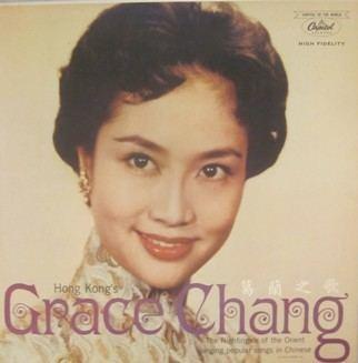 Grace Chang chrisroughanwebscomGrace20web204jpg