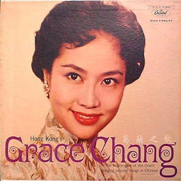 Grace Chang wwwnejpasahibaidaitokyogc2jpg