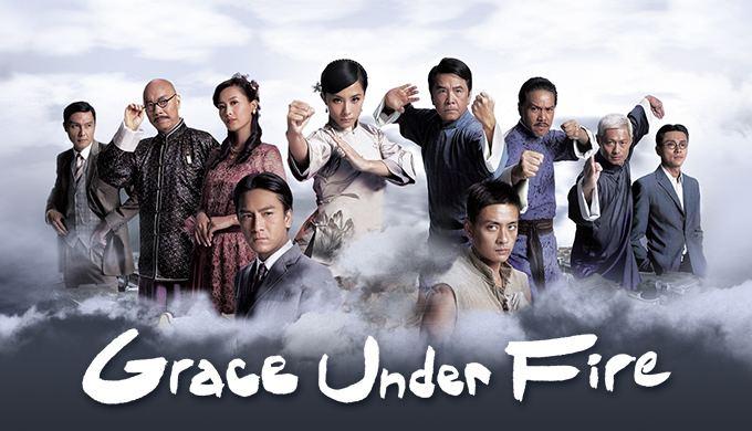 Grace Under Fire (2011 TV series) httpswwwdramafevercomstimgnowplay4607Gra