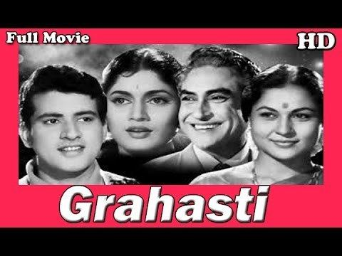 Grahasti Full Hindi Movie Popular Hindi Movies Ashok Kumar