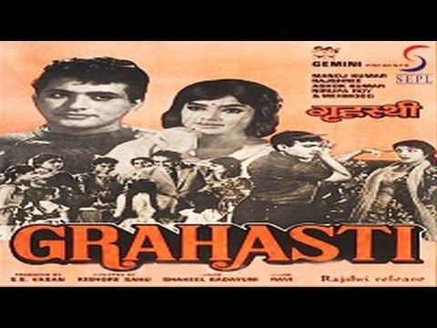 Grihasti 1963 Hindi Movie Ashok Kumar Manoj Kumar Rajshree