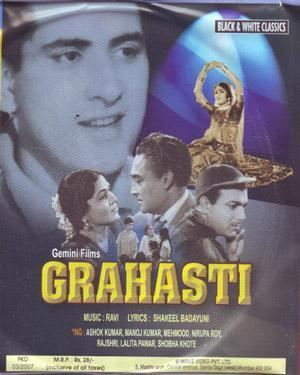 Grahasti 1963 Hindi Movie Mp3 Song Free Download